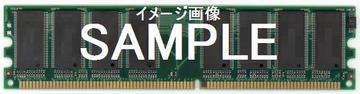 DDR SDRAM512M PC3200**メジャーチップ