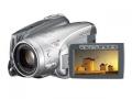 CanoniVIS HV20 2058B001 IVISHV20