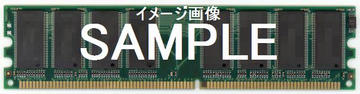 DDR32GB PC3-10600(DDR3-1333)