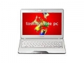 TOSHIBA dynabook MX/33KWH PAMX33KNGWH リュクスホワイト