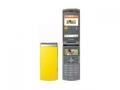 LG電子docomo FOMA STYLE series L-01B Lemon Yellow