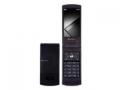 NECSoftBank 940N ブラック