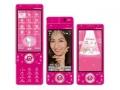 Panasonicdocomo FOMA STYLE series P-03D Pink