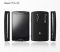 SonyEricssonEMOBILE Sony Ericsson mini Black (S51SE)