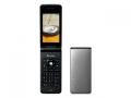 PanasonicSoftBank COLOR LIFE3 103P シルバー