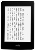 AmazonKindle Paperwhite Wi-Fi(2012/第5世代)(海外端末)