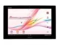 SONY docomo Xperia Tablet Z SO-03E White