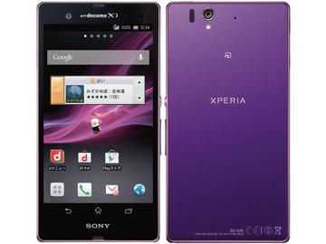 SonyMobiledocomo NEXT series Xperia Z SO-02E Purple
