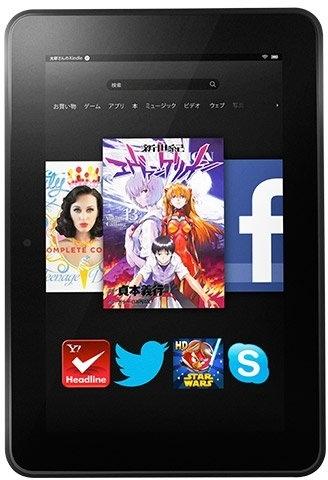 AmazonKindle Fire HD 8.9(2012/第2世代) 16GB