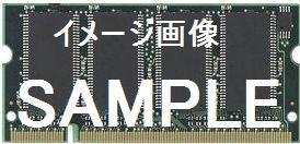 204PIN4GB DDR3L-1600 SODIMM(低電圧対応)
