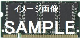 204PIN 2GB DDR3L-1333 SODIMM(低電圧対応)