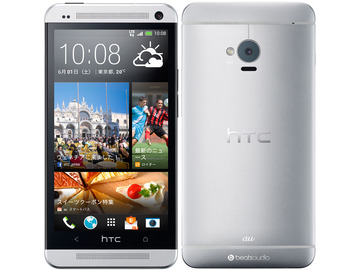 HTCau HTC J One HTL22 ホワイトメタル