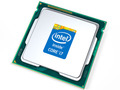 Intel Core i7-4770(3.4GHz) Bulk LGA1150/4Core/8Threads/L3 8M/HD4600/TDP84W)