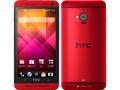 HTCau HTC J One HTL22 レッドメタル
