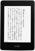 AmazonKindle Paperwhite Wi-Fi(2013/第6世代)(海外端末)