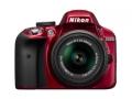 NikonD3300 18-55 VRII レンズキット レッド