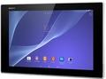 SONYXperia Z2 Tablet SGP512JP/W Wi-Fiモデル 32GB ホワイト