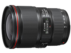 Canon EF 16-35mm F4L IS USM