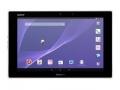 SONY docomo Xperia Z2 Tablet SO-05F White
