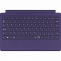 Microsoft Type Cover 2 N7W-00088 (Surface用) パープル
