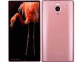 SHARPSoftBank AQUOS PHONE Xx 302SH ピンク