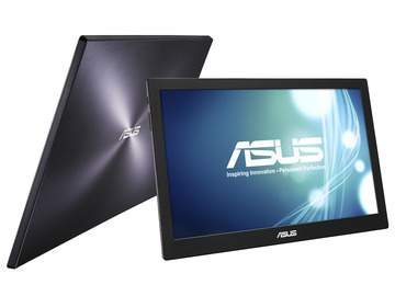 ASUSMB168B+ [15.6インチ ダークシルバー/FullHD/USBバスパワー駆動]