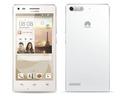 Huawei Ascend G6 G6-L22 ホワイト