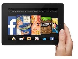 AmazonFire HD 7(2014/第4世代) 16GB ブラック