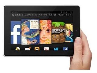 AmazonFire HD 7(2014/第4世代) 16GB ホワイト