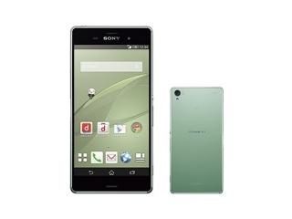 SONYdocomo Xperia Z3 SO-01G Silver Green