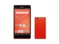 SONY docomo Xperia Z3 Compact SO-02G Orange