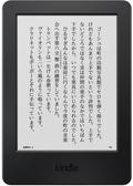 AmazonKindle(2014/第7世代) ブラック