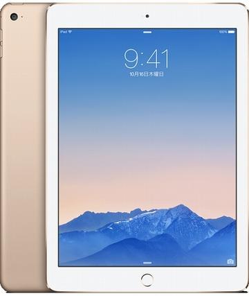 iPad Air2 Wi-Fiモデル 16GB ゴールド MH0W2J/A