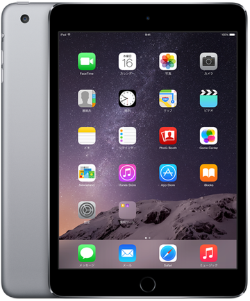 docomo iPad mini3 Cellular 64GB スペースグレイ MGJ02J/A