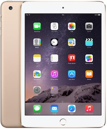au iPad mini3 Cellular 128GB ゴールド MGYU2J/A
