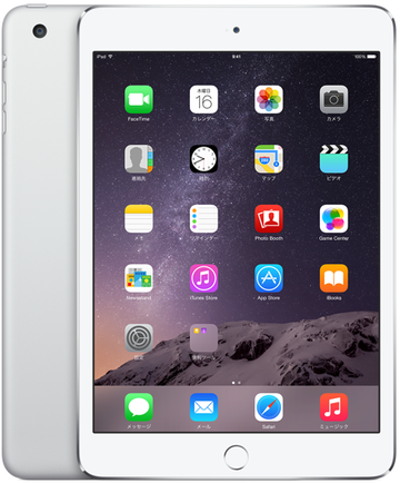 Apple au iPad mini3 Cellular 64GB シルバー MGJ12J/A