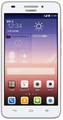 Huawei Ascend G620S G620S-L02 ホワイト
