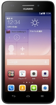 Huawei Ascend G620S G620S-L02 ブラック