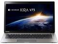 TOSHIBAdynabook KIRA V73 V73/PS PV73PSP-KHA プレミアムシルバー