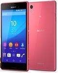 SONYXperia M4 Aqua dual E2363 LTE 16GB Coral(海外携帯)