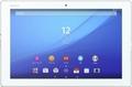 SONY au Xperia Z4 Tablet SOT31 ホワイト