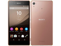 SONY SoftBank Xperia Z4 402SO カッパー