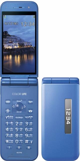 PanasonicSoftBank COLOR LIFE 5 WATERPROOF 401PM デニムブルー