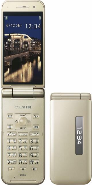 PanasonicSoftBank COLOR LIFE 5 WATERPROOF 401PM ゴールド