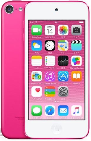 AppleiPod touch 64GB ピンク MKGW2J/A (2015/第6世代)