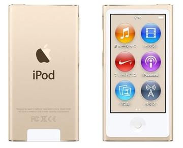 AppleiPod nano 16GB ゴールド MKMX2J/A (2015/第7世代)
