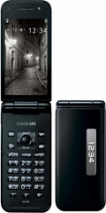 Panasonic SoftBank COLOR LIFE 5 WATERPROOF 401PM ブラック