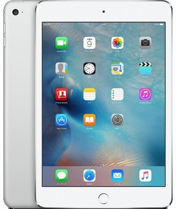 iPad mini4 Cellular 64GB シルバー(国内版SIMロックフリー) MK732J/A