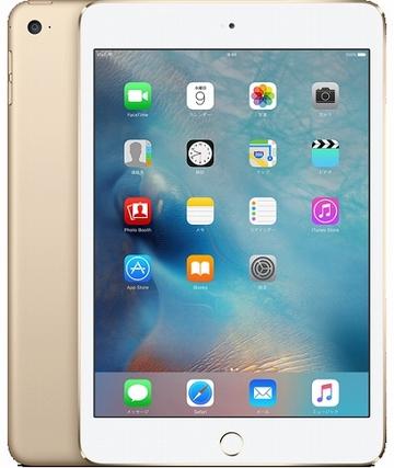 iPad mini4 Wi-Fiモデル 16GB ゴールド MK6L2J/A