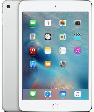 iPad mini4 Wi-Fiモデル 16GB シルバー MK6K2J/A